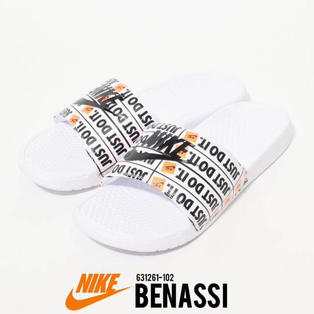 NIKE ナイキ サンダル ベナッシ メンズ スポーツ ストリート系 ファッション NIKE BENASSI JUST DO IT 631261 102