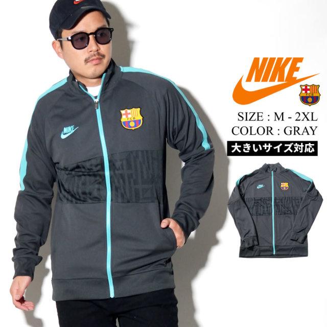 NIKE ナイキ トラックジャケット メンズ 大きいサイズ バルセロナ ロゴ サッカー ストリート系 スポーツ ファッション BV2606 服 通販
