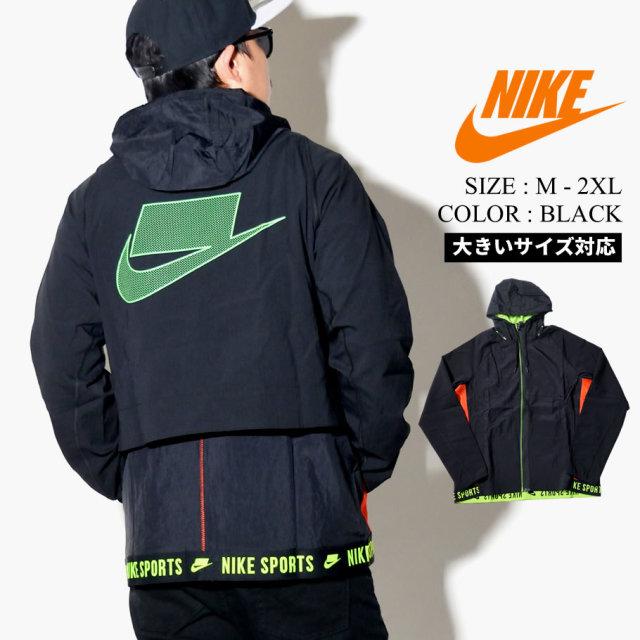 NIKE ナイキ トレーニング ジャケット メンズ 大きいサイズ ロゴ ストリート系 スポーツ ファッション BV3303 服 通販