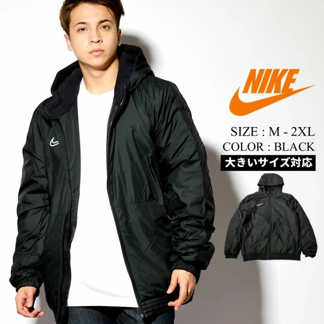 NIKE ナイキ ドライフィット ジャケット メンズ 大きいサイズ ストリート系 スポーツ ファッション AO1501 nkjt030