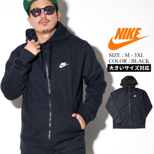 NIKE ナイキ ジップパーカー メンズ 大きいサイズ ロゴ ストリート系 スポーツ ファッション BV2645 服 通販