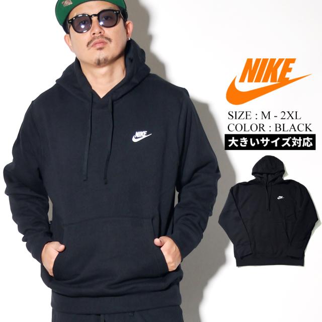 NIKE ナイキ パーカー メンズ 大きいサイズ ロゴ ストリート系 スポーツ ファッション BV2654 服 通販