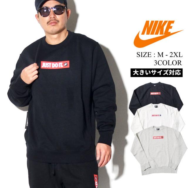 NIKE ナイキ トレーナー メンズ 大きいサイズ JUST DO IT ストリート系 スポーツ ファッション BV5089 服 通販