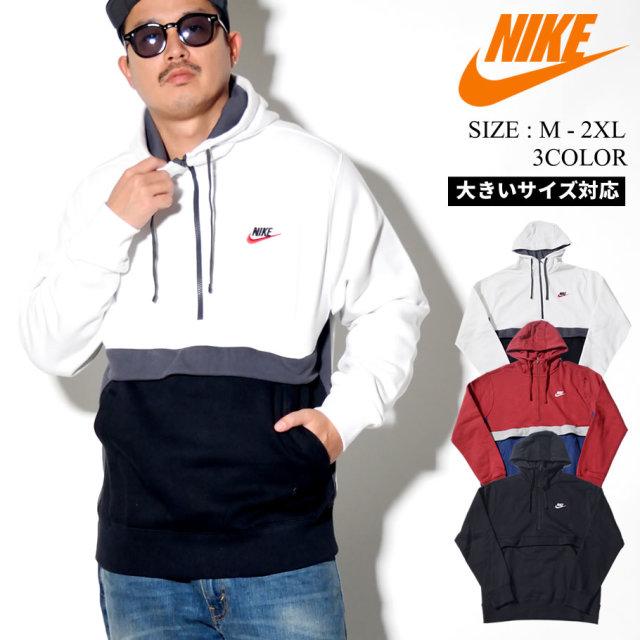 NIKE ナイキ ハーフジップ パーカー メンズ 大きいサイズ ロゴ ストリート系 スポーツ ファッション BV2699 服 通販