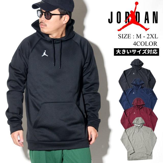 JORDAN ジョーダン パーカー メンズ ロゴ ストリート系 スポーツ ファッション AR4311 服 通販