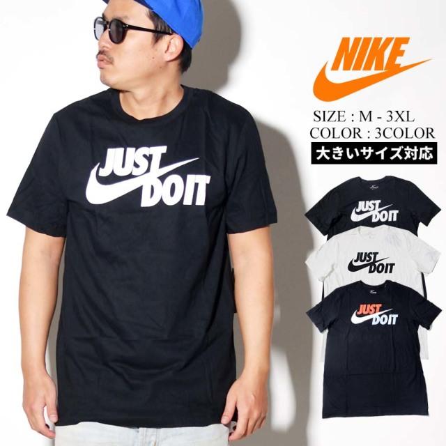 NIKE ナイキ Tシャツ メンズ 大きいサイズ JUST DO IT ストリート系 スポーツ ファッション AR5006 服 通販