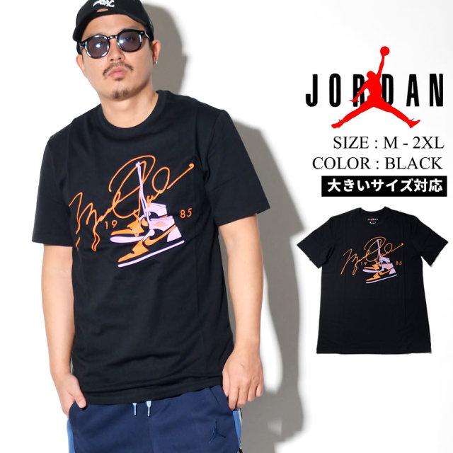 JORDAN ジョーダン Tシャツ メンズ 大きいサイズ ロゴ スポーツ ヒップホップ ストリート系 ファッション BQ5538 NIKE ナイキ 服 通販