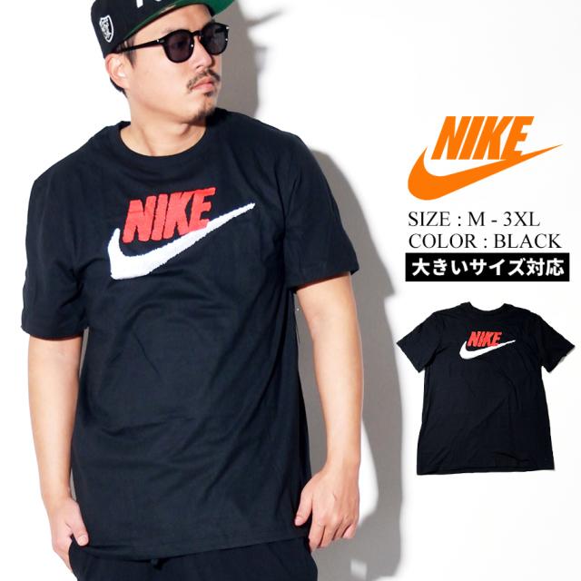 NIKE ナイキ Tシャツ メンズ 大きいサイズ ロゴ ストリート系 スポーツ ファッション AR4993 服 通販