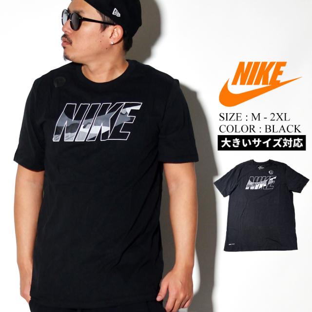 NIKE ナイキ Tシャツ メンズ 大きいサイズ ロゴ ストリート系 スポーツ ファッション BV7961 服 通販