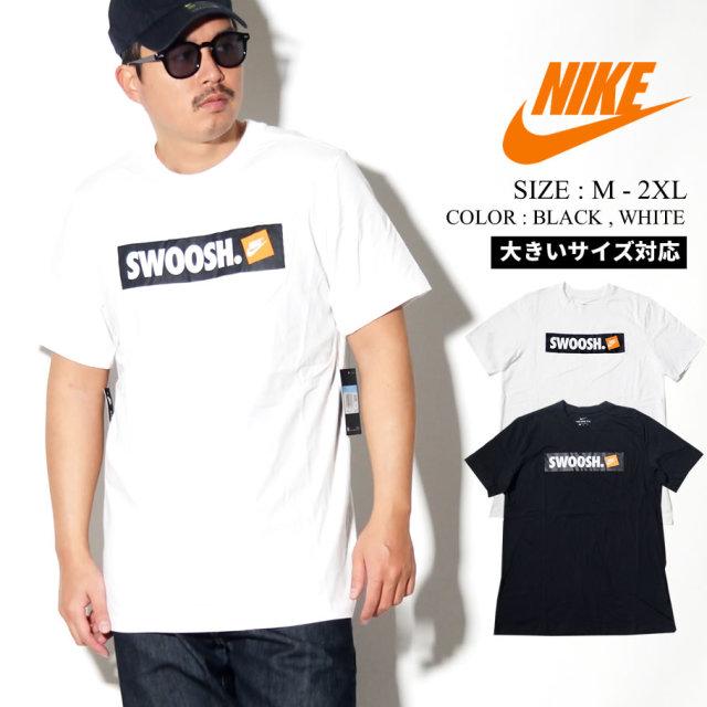 NIKE ナイキ 半袖 Tシャツ メンズ 大きいサイズ ロゴ スポーツ ストリート系 ヒップホップ ファッション AR5027 服 通販