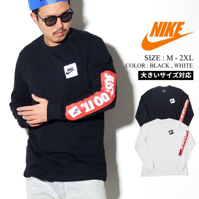 NIKE ナイキ ロンT 長袖Tシャツ メンズ 大きいサイズ JUST DO IT ロゴ ストリート系 スポーツ ファッション CD9598 服 通販