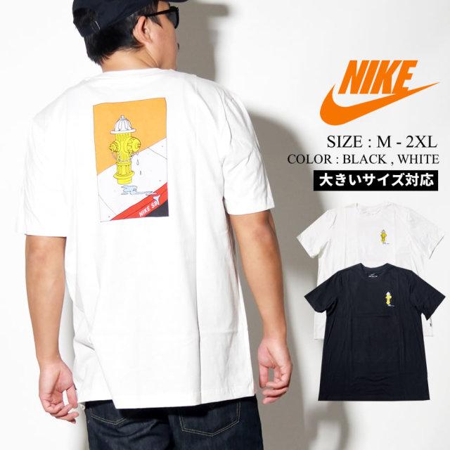 NIKE ナイキ Tシャツ メンズ 大きいサイズ バックプリント ストリート系 スポーツ ファッション CJ0448 服 通販