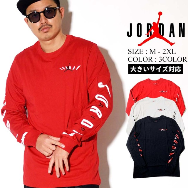 JORDAN (ジョーダン) ロンT 長袖Tシャツ M J AIR JORDAN SWERVE WM TEE (CD5509)
