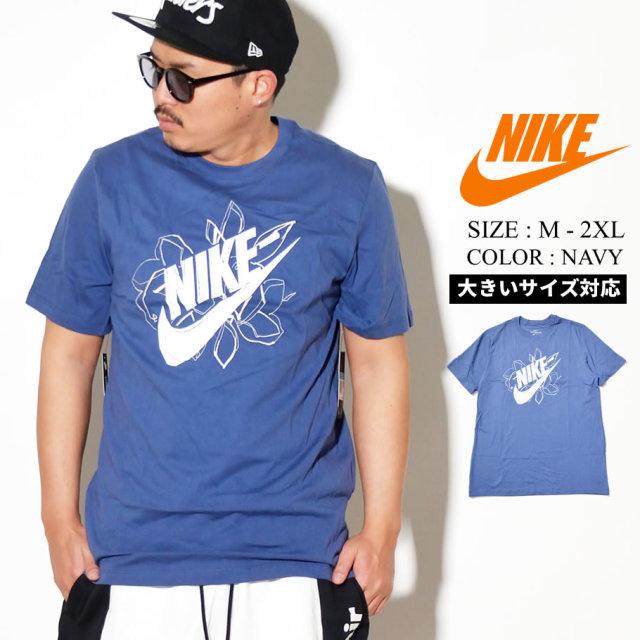 NIKE ナイキ 半袖 Tシャツ メンズ ロゴ M Nsw Ss Tee Rs 3 CI6120 ネイビー 紺