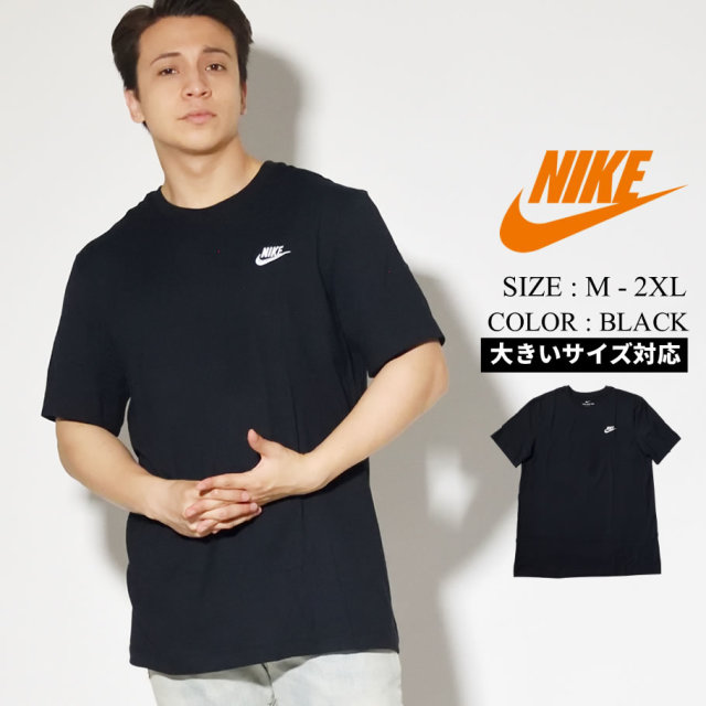 NIKE ナイキ 半袖Tシャツ メンズ スポーツ ストリート系 ファッション M NSW CLUB TEE CLASSIC COMFORT AR4997