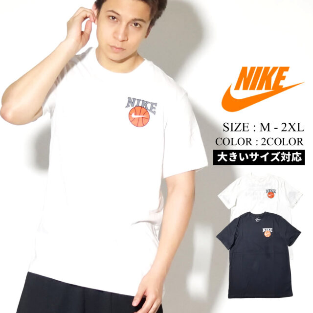 NIKE ナイキ Tシャツ メンズ M NK DRY TEE VERB DUNK ON U GAME ON CD1286