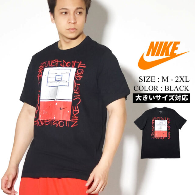 NIKE ナイキ Tシャツ メンズ M NK DRY TEE HOOP PHOTO TAKE THE SHOT CD1288
