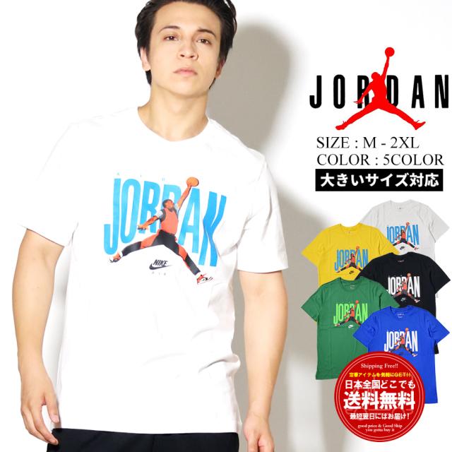 JORDAN ジョーダン 半袖Tシャツ ジャンプマンロゴ AJ JUMPMAN PHOTO SS CREW CJ6304