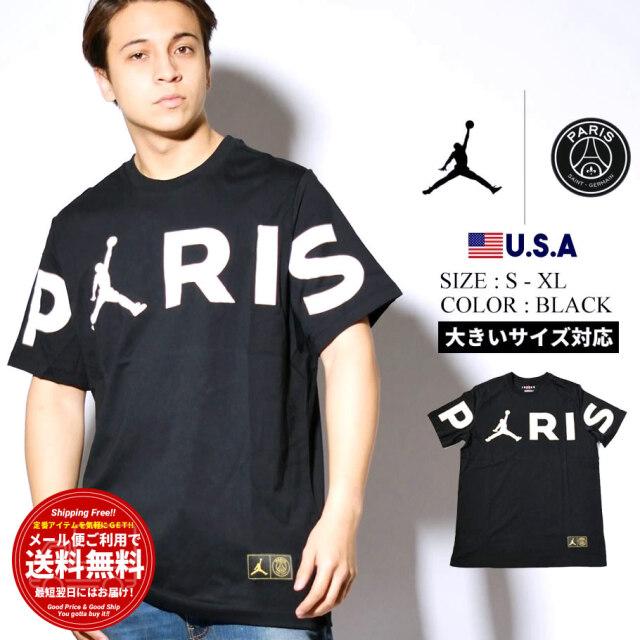 NIKE ナイキ Tシャツ メンズ 半袖 USAモデル JORADN ジョーダン パリ・サンジェルマン ワードマークTシャツ CK9785
