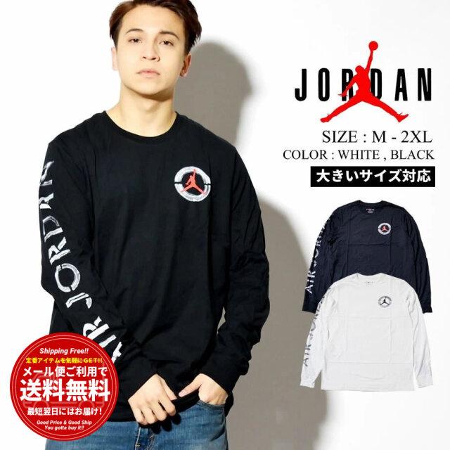 ナイキ ジョーダン ロンT 長袖Tシャツ メンズ 大きいサイズ USAモデル NIKE JORDAN BRAND LS CREW CN3500