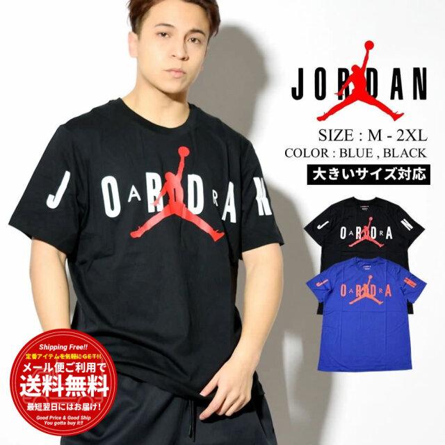 ナイキ ジョーダン Tシャツ メンズ 半袖 大きいサイズ USAモデル NIKE JORDAN SPORT DNA STRETCHED TEE CZ1880