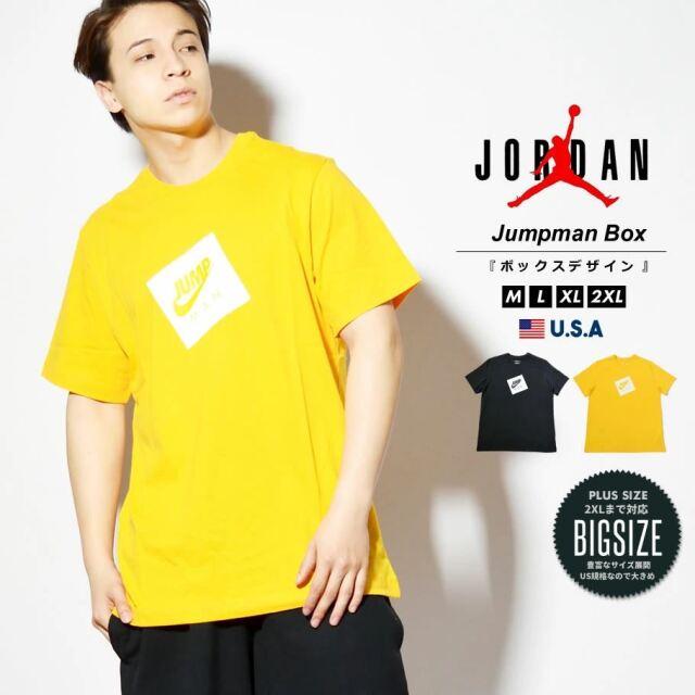 ナイキ ジョーダン NIKE JORDAN Tシャツ メンズ 半袖 USAモデル JORDAN JUMPMAN BOX M S/S TEE 2021S/S 春夏 新作