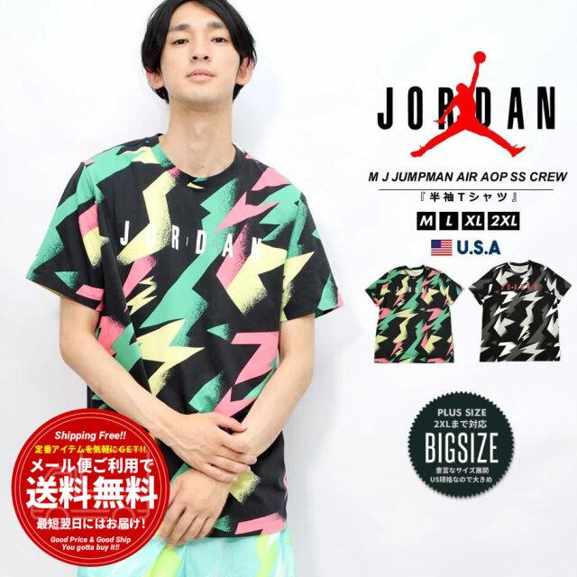 ナイキ ジョーダン NIKE JORDAN Tシャツ メンズ 半袖 ブランド USAモデル M J JUMPMAN AIR AOP SS CREW DB1553