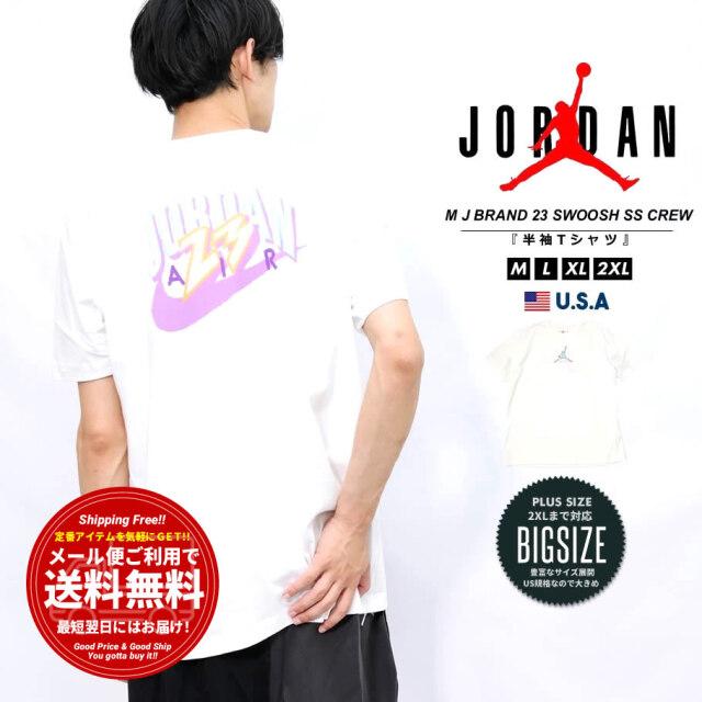 ナイキ ジョーダン NIKE JORDAN Tシャツ メンズ 半袖 ブランド USAモデル M J BRAND 23 SWOOSH SS CREW CZ8378
