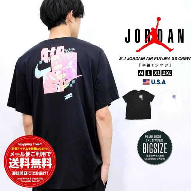ナイキ ジョーダン NIKE JORDAN Tシャツ メンズ 半袖 ブランド USAモデル M J JORDAN AIR FUTURA SS CREW CZ8390