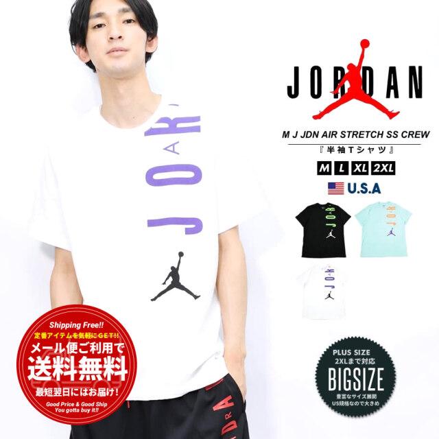 ナイキ ジョーダン NIKE JORDAN Tシャツ メンズ 半袖 ブランド USAモデル M J JORDAN AIR STRETCH SS CREW CZ8402