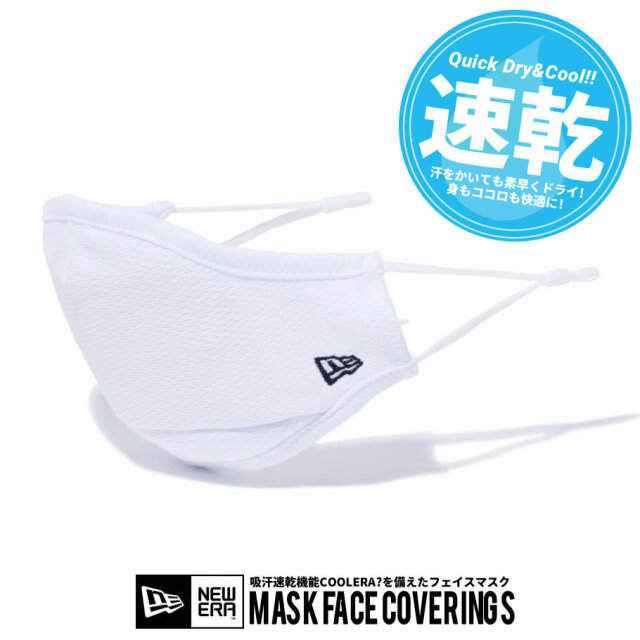 (メール便送料無料)ニューエラ マスク 吸汗速乾 洗える おしゃれ NEW ERA MASK COVERINGS ロゴエンブロイダリー ホワイト 12674072