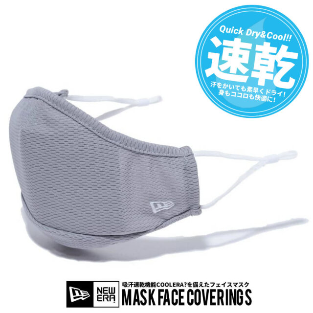 (メール便送料無料)ニューエラ マスク 吸汗速乾 洗える おしゃれ NEW ERA MASK COVERINGS ロゴエンブロイダリー グレー 12674074