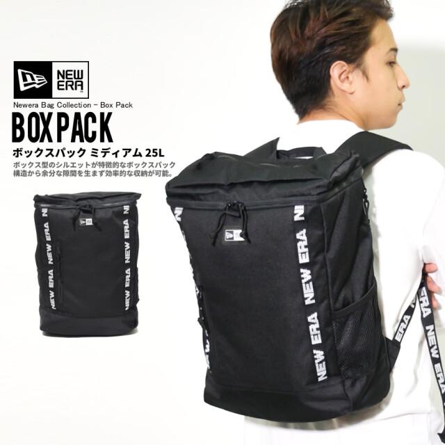 NEW ERA ニューエラ バックパック ボックスパック ミディアム 25L ロゴテープ ブラック 鞄 12541433