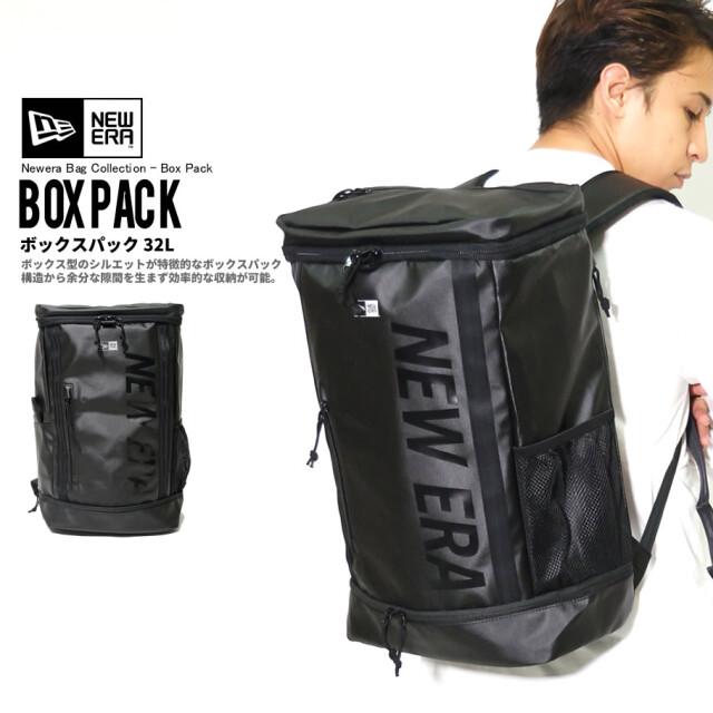NEW ERA ニューエラ バックパック ボックスパック 32L プリントロゴ TPUブラック 鞄 12326108
