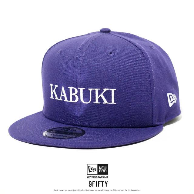 NEWERA(ニューエラ)スナップバックキャップ 9FIFTY 歌舞伎 KABUKI ロゴ(12353375)
