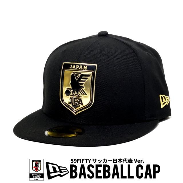 NEW ERA ニューエラ ベースボールキャップ 59FIFTY サッカー日本代表 Ver. ブラック 12350349