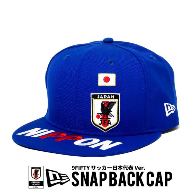 NEW ERA ニューエラ スナップバックキャップ 9FIFTY サッカー日本代表 Ver. ブルー 12350341