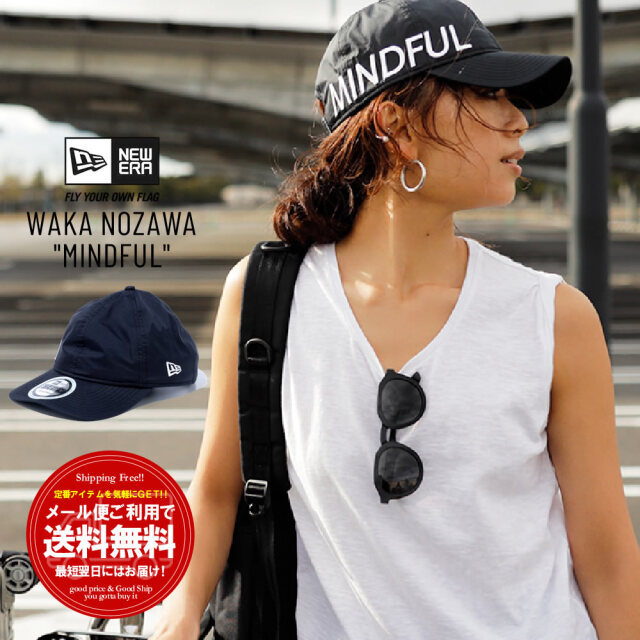 NEW ERA ニューエラ キャップ 9THIRTY 野沢和香 MINDFUL パッカブル ブラック × スノーホワイト 12541512