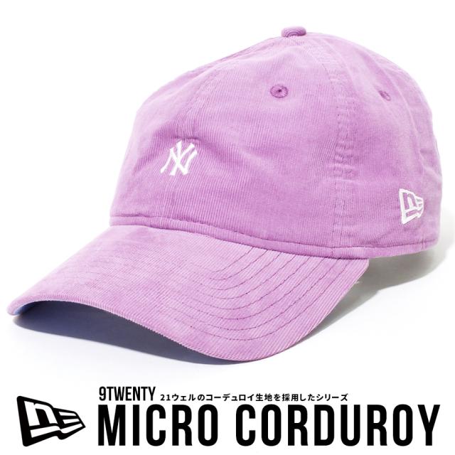 NEW ERA ニューエラ キャップ NYロゴ 9TWENTY ニューヨーク・ヤンキース マイクロコーデュロイ ミニロゴ パープル 12540819