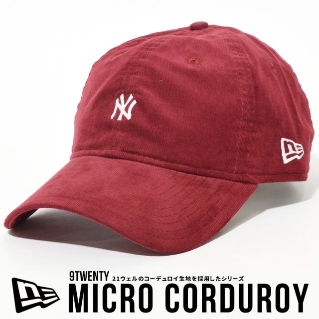 NEW ERA ニューエラ キャップ NYロゴ 9TWENTY ニューヨーク・ヤンキース マイクロコーデュロイ ミニロゴ バーガンディー 12540823