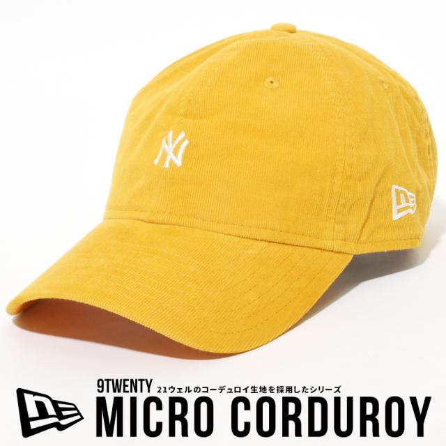 NEW ERA ニューエラ キャップ NYロゴ 9TWENTY ニューヨーク・ヤンキース マイクロコーデュロイ ミニロゴ マスタード 12540821