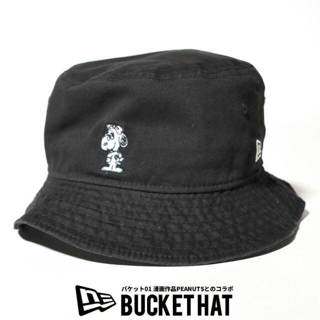 ニューエラ バケットハット 帽子 メンズ レディース コラボ NEW ERA バケット01 PEANUTS ピーナッツ ベル ブラック 12653662