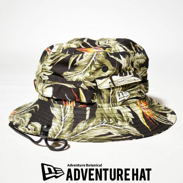 ニューエラ NEW ERA サファリハット 帽子 メンズ レディース アドベンチャー ブラックボタニカル 2021S/S 春 夏 新作
