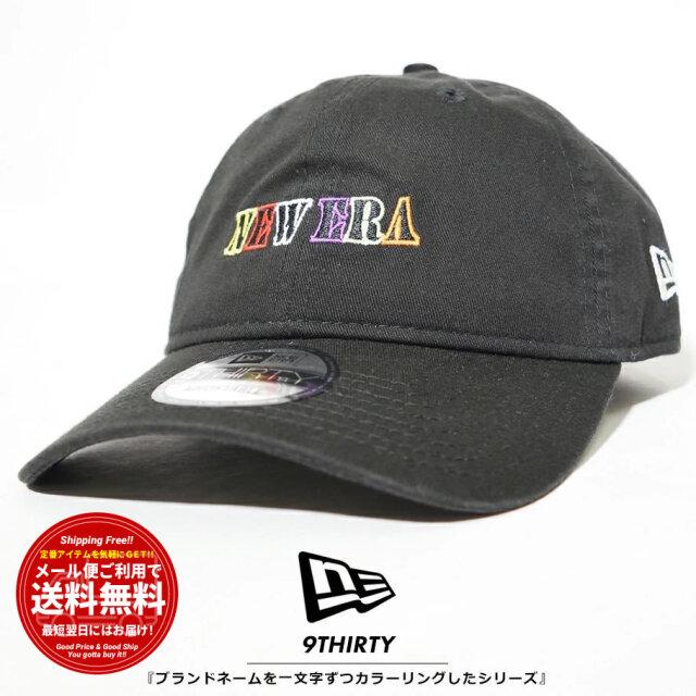 ニューエラ NEW ERA キャップ 帽子 メンズ レディース 9THIRTY カラフルロゴ NEW ERA ブラック 2021 春夏 新作