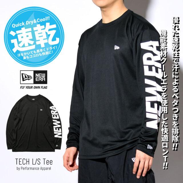 (メール便送料無料)ニューエラ ロンT 長袖Tシャツ メンズ 吸汗速乾 UVカット NEW ERA テックTシャツ スリーブロゴ ブラック 12674256