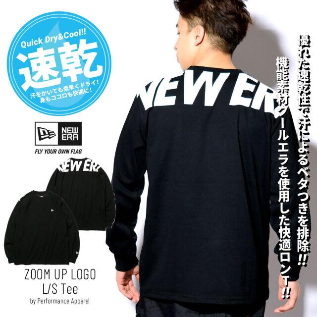 (メール便送料無料)ニューエラ ロンT 長袖Tシャツ メンズ 吸汗速乾 UVカット NEW ERA パフォーマンスTシャツ ズームアップロゴ ブラック 12674258