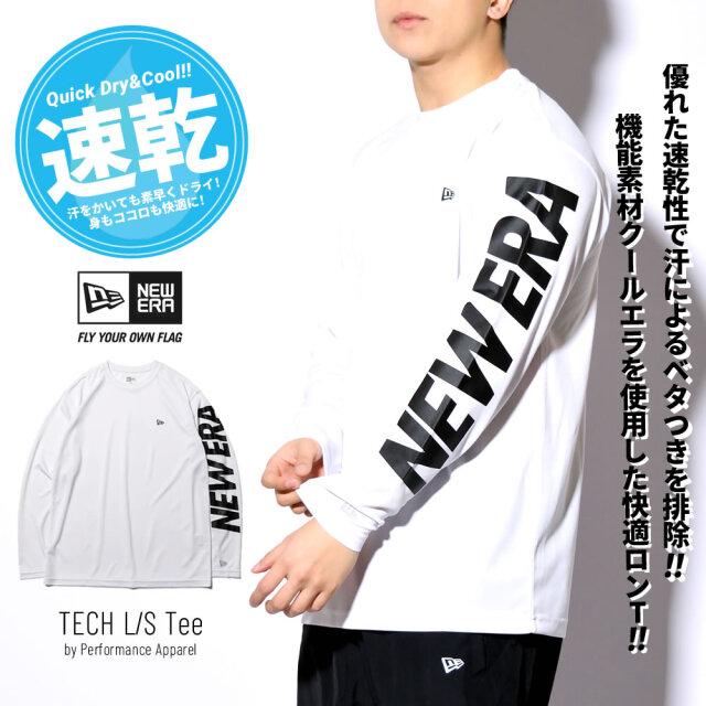 (メール便送料無料)ニューエラ ロンT 長袖Tシャツ メンズ 吸汗速乾 UVカット NEW ERA テックTシャツ スリーブロゴ ホワイト 12674255