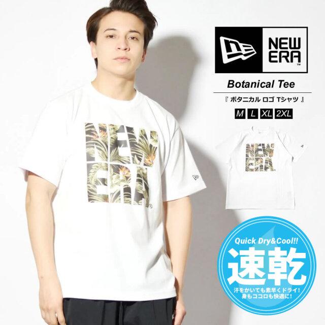 ニューエラ NEW ERA 速乾Tシャツ メンズ 半袖 ボタニカル スクエアニューエラロゴ ホワイト 2021S/S 春 夏 新作