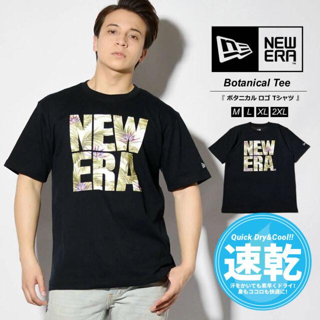 ニューエラ NEW ERA 速乾Tシャツ メンズ 半袖 ボタニカル スクエアニューエラロゴ ブラック 2021S/S 春 夏 新作
