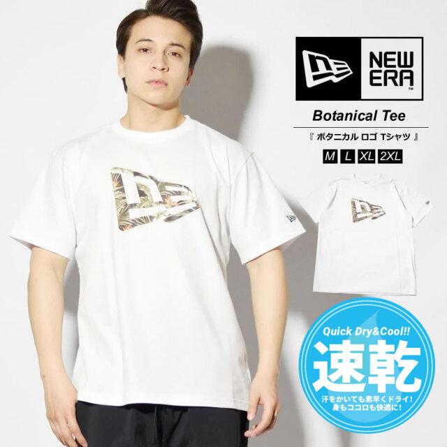 ニューエラ NEW ERA 速乾Tシャツ メンズ 半袖 ボタニカル フラッグロゴ ホワイト 2021S/S 春 夏 新作